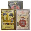 越中富山菓子袋シリーズ