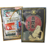 越中富山菓子袋シリーズ【おかき3袋セット】