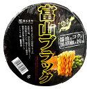 富山県の郷土料理
