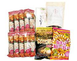 富山名産おいしいお菓子セット【常温】