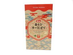 富山 白えびチーズぱり【8枚入】