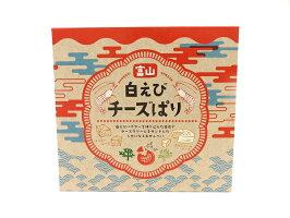 富山白えびチーズぱり16枚入