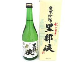 林酒造場(富山)黒部峡純米吟醸55720ml
