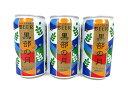 黒部の月【宇奈月ビール/ピルスナー】350ml×3本セット - イイモノセレクトショップnoWA