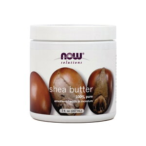 【NOW Foods公式ストア】 ナウフーズ シアバター 207ml 【NOW Foods】Shea Butter 7 fl oz