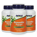 【Now Foods公式ストア】 ナウフーズ ボスウェリアエキス 500mg 90ソフトジェル3本セット 【Now Foods】Boswellia Extract 500 90 Softgels 3set