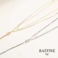 RAFFINEby(��ե����ͥХ�)Y�饤��ѡ����եͥå��쥹��1/8up�ο���ۡڥ����120�ߡۥͥå��쥹Y�饤��ѡ����ǥ�����������������奨��ʥ�������������(nowistyle)���������Ӽ������������ޤ���5�Ķ����ȯ����5��