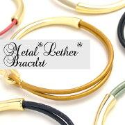 ナウアイスタイル ゴールドメタルレザーブレスレット セレブファッション レディース