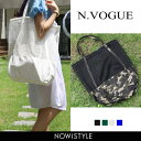 N.Vogue(エヌヴォーグ)ビッグメッシュトートバッグ【7/18up...