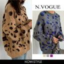N.Vogue(エヌヴォーグ)レオパード柄セーター【11/21up_m...