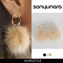 SONYUNARA(ソニョナラ)ファーピアス【12/12up_wo】韓国 韓国ファッション ファー ...