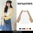 SONYUNARA(ソニョナラ)シンプルラグランTシャツ【3/13up...
