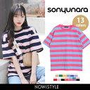 SONYUNARA(ソニョナラ)NEWアイスクリームボーダーTシャツ【...