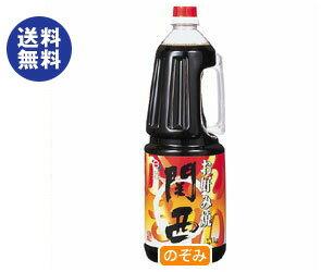 【送料無料】オリバーソース お好み焼ソース 関西 2.1kg×6本入 ※北海道・沖縄は別途送料が必要。