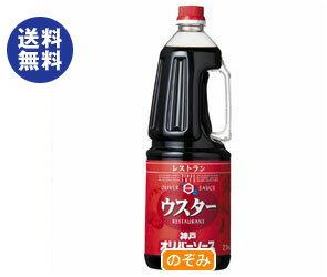 【送料無料】オリバーソース レストラン ウスターソース 2.1kg×6本入 ※北海道・沖縄は別途送料が必要。