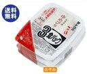 【送料無料・2ケースセット】サトウ食品 サトウのごはん 北海道産ゆめぴりか 3食パック 200g×3食×12個入×(2ケース)