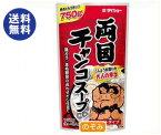 【送料無料】ダイショー 両国チャンコスープ 750g×10袋入 ※北海道・沖縄は別途送料が必要。