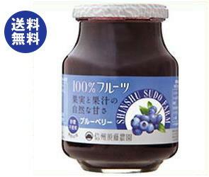 【送料無料】スドージャム 信州須藤農園 100%ブルーベリー 430g瓶×6個入 ※北海道・沖縄は別途送料が必要。