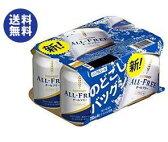 【送料無料】【2ケースセット】サントリー ALL FREE(オールフリー) 250ml缶×24本入×(2ケース) ※北海道・沖縄は別途送料が必要。