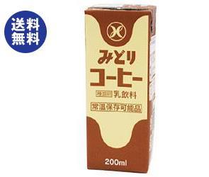 【送料無料】九州乳業 みどりコーヒー 200ml紙パック×24本入 ※北海道・沖縄は別途送料が必要。