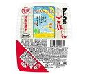 送料無料 サトウ食品 サトウのごはん 北海道産ななつぼし 200g×20個入 ※北海道・沖縄は配送不可。