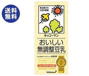 【送料無料】【2ケースセット】キッコーマン おいしい無調整豆乳 1000ml紙パック×12(6×2)本入×(2ケース) ※北海道・沖縄は別途送料が必要。