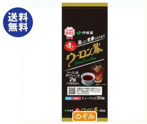 茶葉・ティーバッグ, 中国茶  2 3010(2)
