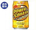 【送料無料】ポッカサッポロ パワースカッシュ 350ml缶×24本入 ※北海道・沖縄は別途送料が必要。