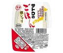 送料無料 サトウ食品 サトウのごはん 銀シャリ 200g×20個入 ※北海道・沖縄は配送不可。