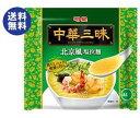 【送料無料】明星食品 中華三昧 北京風塩拉麺 103g×12袋入 ※北...