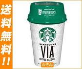 【送料無料】AGF スターバックス ヴィア コーヒーエッセンス イタリアンロースト 2杯分×12個入 ※北海道・沖縄は別途送料が必要。