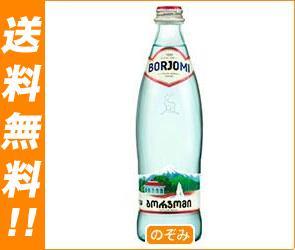 【ヤマト運輸・佐川急便の選択OK!】【送料無料】ボルジョミ 330ml瓶×24本入