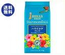 【送料無料】【2ケースセット】日本ヒルスコーヒー ヒルス ハーモニアス ハワイコナブレンド(粉) 170g袋×12(6×2)袋入×(2ケース) ※北海道・沖縄は別途送料が必要。