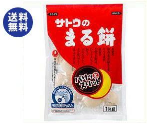【送料無料】サトウ食品 サトウのまる餅 パリッとスリット 1kg×10袋入 ※北海道・沖縄は別途送料が必要。