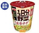 送料無料 エースコック ヌードルはるさめ 1/3日分の野菜 うま辛チゲ 44g×12(6×2)個入 ※北海道・沖縄は配送不可。