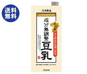ふくれん九州産ふくゆたか大豆成分無調整豆乳1L紙パック×12本入