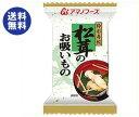 【送料無料】アマノフーズ フリーズドライ 松茸のお吸いもの 10食×6箱入 ※北海道・沖縄は別途送料が必要。