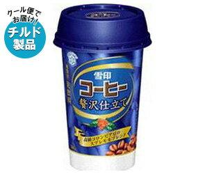 【送料無料】【2ケースセット】【チルド(冷蔵)商品】雪印メグミルク 雪印コーヒー 贅沢仕立て 200g×12本入×(2ケース) ※北海道・沖縄は別途送料が必要。