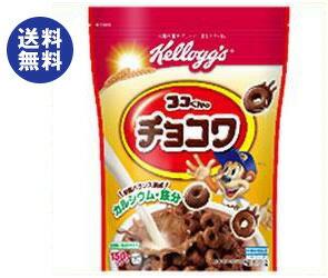 【送料無料】ケロッグ チョコワ 145g×10個入 ※北海道・沖縄は別途送料が必要。