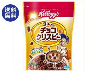 【送料無料】ケロッグ チョコクリスピー 260g×10個入 ※北海道・沖縄は別途送料が必要。