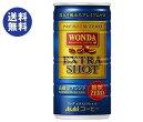 アサヒ飲料WONDA(ワンダ)エクストラショット185g缶×30本入