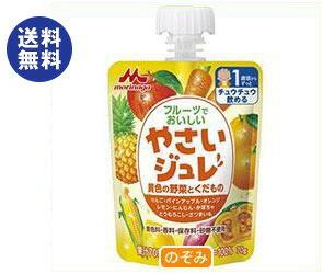 【送料無料】森永乳業 やさいジュレ 黄色の野菜とくだもの 70gパウチ×36本入 ※北海道・沖縄は別途送料が必要。