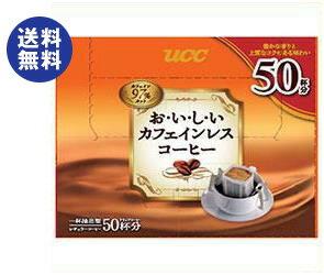 【送料無料】UCC おいしいカフェインレスコーヒー ドリップコーヒー 50P×6箱入 ※北海道・沖縄は別途送料が必要。