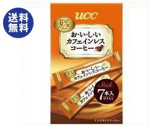 【送料無料】UCC おいしいカフェインレスコーヒー スティック 7P×24(6×4)箱入 ※北海道・沖縄は別途送料が必要。
