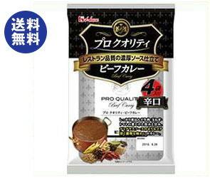 【送料無料】ハウス食品 プロ クオリティ ビーフカレー 4袋入り 辛口 680g(170g×4袋)×6個入 ※北海道・沖縄は別途送料が必要。