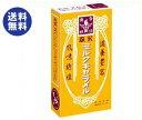 【送料無料】森永製菓 ミルクキャラメル 12粒×10個入 ※北海道・沖縄は別途送料が必要。