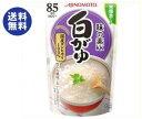 【送料無料】味の素 味の素KKおかゆ 白がゆ 250gパウチ×27(9×3)袋入 ※北海道・沖縄は別途送料が必要。
