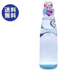 【送料無料】木村飲料 ビーダマンラムネ 200ml瓶×30本入 ※北海道・沖縄は別途送料が必要。