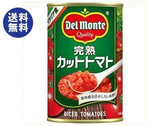 野菜・きのこ, トマト 919()20 200OFF2 400g24(2)