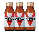 送料無料 タケダ アリナミンV 3本パック 50ml瓶×30(3P×10)本入 ※北海道・沖縄は配送不可。